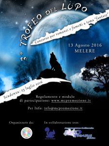 Concorsi letterari 2016: Trofeo del Lupo