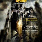 Copertina di Elysium, romanzo di fantascienza di Jennifer Marie Brissett (Zona42)